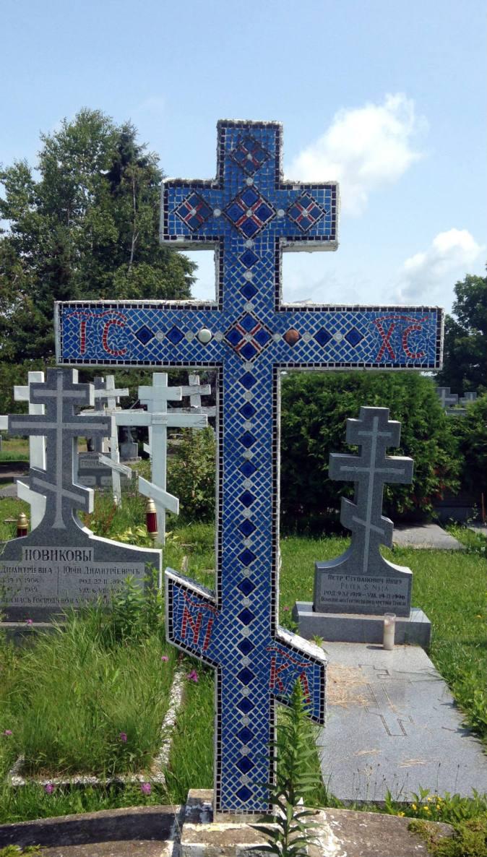 Holy Trinity Monastery - Jordanville, NY tile mosaic cross