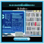 ポケモンEXPOジムのナゾ企画【4】→赤い本と○○博士