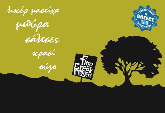 fine_greek_products1