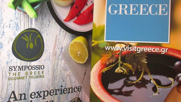 sympossio_the_greek_gourmet_touring