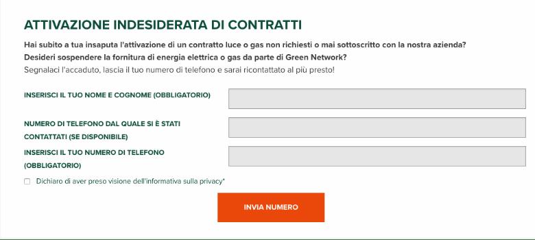 contratto-green-network-non-richiesto