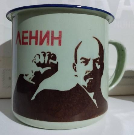 10. Caneca Lenin