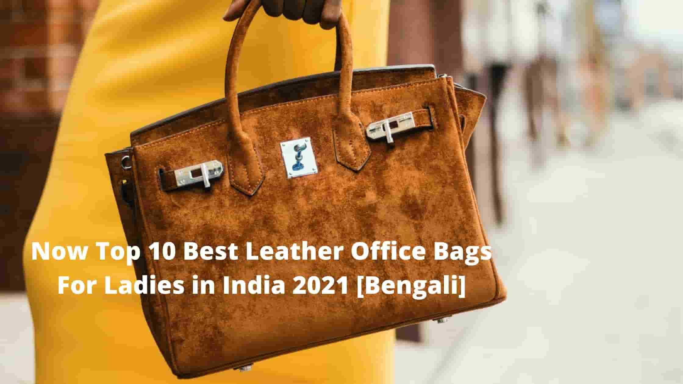 Now Top 10 Best Leather Office Bags For Ladies in India 2021 [Bengali]