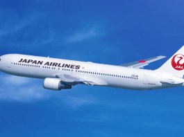 Contact of Japan Airlines