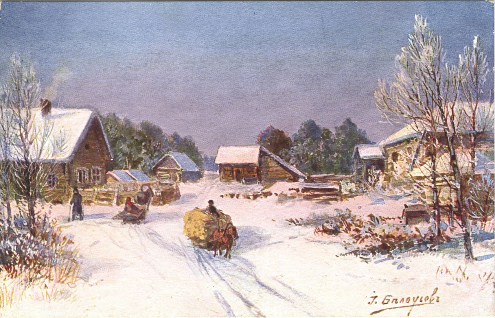 Russian Christmas And New Years Cards In The Collections