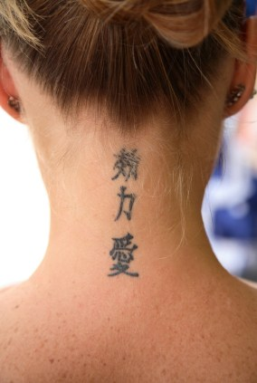 japanese letters tattoos