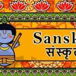 funny names for boy in hindi
