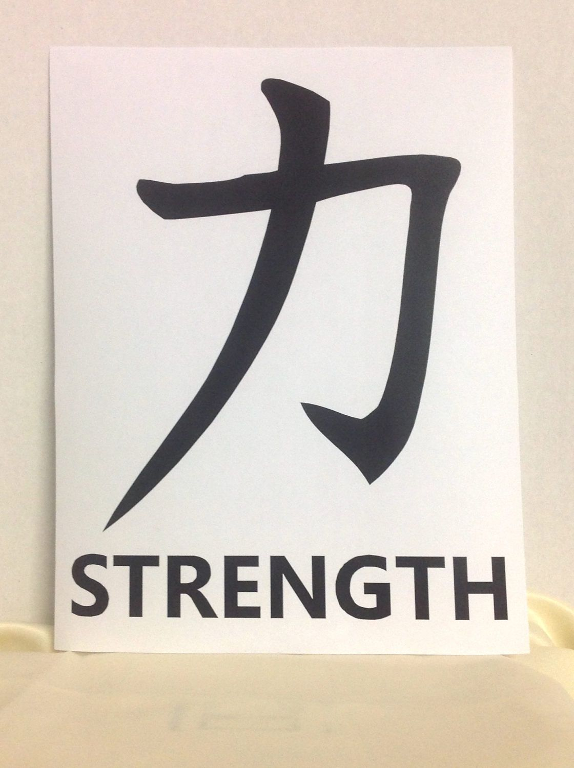 chinese symbol for strength