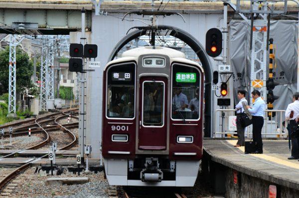 阪急宝塚線通勤準急 | メインターミナル