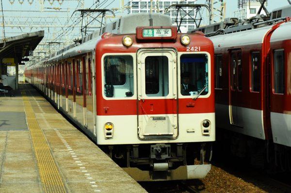 近鉄大阪線~準急高安行き~ | メインターミナル