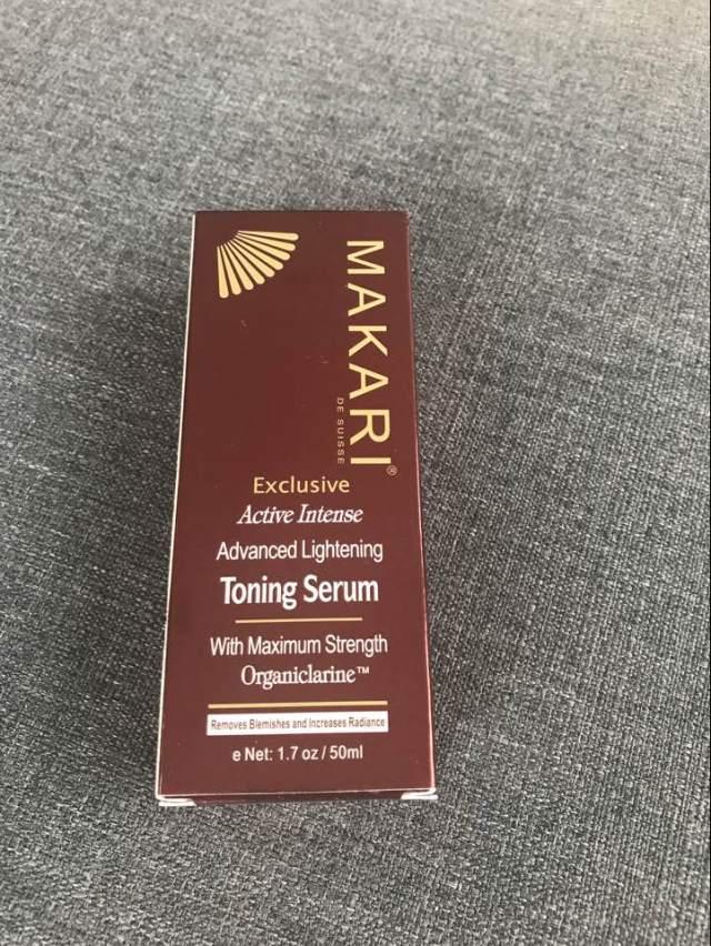 Makari Toning Serum verpakking