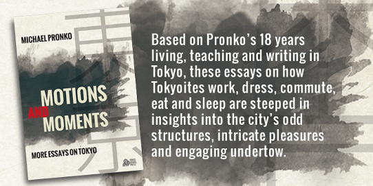 Motions and Moments: Essays on Tokyo book review