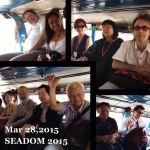 expression-music_seadom_2015-03-28_02