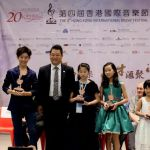 photos_2017_4th-hong-kong-international-music-festival_2017-08_04