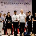 photos_2017_4th-hong-kong-international-music-festival_2017-08_07