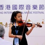 photos_2017_4th-hong-kong-international-music-festival_2017-08_15