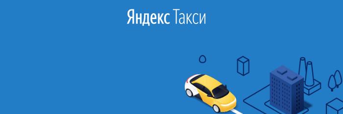 Изменения в тарифах Эконом и uberX