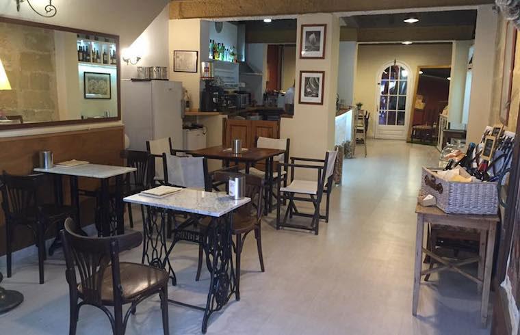 El Romero comedor interior Exquisita Menorca