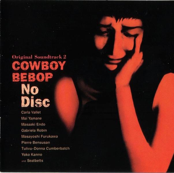 012. Cowboy Bebop OST (2/6)