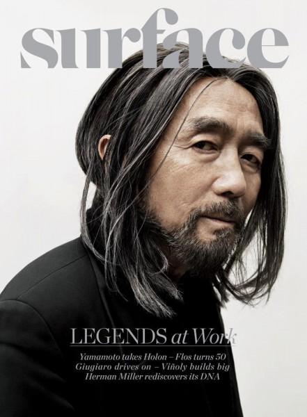 Surface Magazine May 2012 Yohji Yamamoto Issue on Exshoesme.com