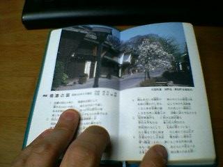 PIC_0144.JPG