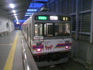 TS3E1357.JPG