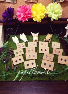 papillon26 3