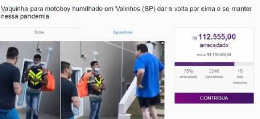 Vaquinha do Matheus