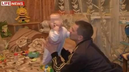 O pai do menino denunciou a mulher
