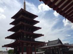 The center pagoda we climbed.