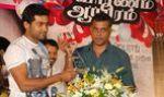 Surya with Gautham Vasudeva Menon at Vaaranam Aayiram Audio launch