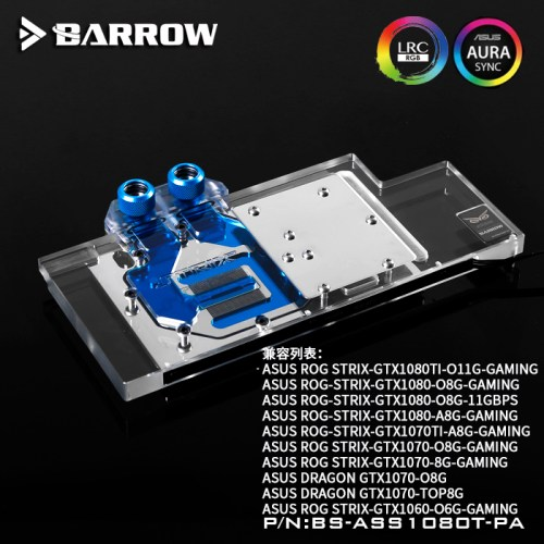 GPU Water Block(ASUS ROG STRIX GTX 1080Ti /1080/1070/1060) Aurora No Color