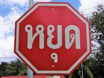 Stop en Tailandia