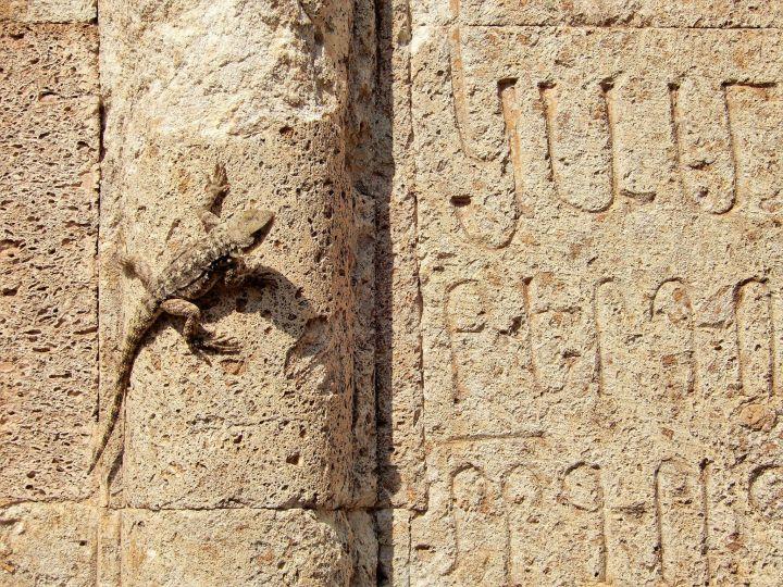 NAGORNO-KARABAJ, Monasterio de DadivanA