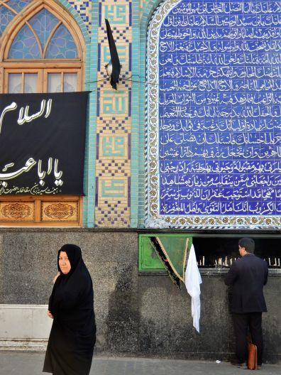 Mezquita, Ardebil, West Azerbaiyan, Iran