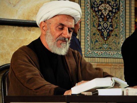 Mullah y Coran, Jamkaran, Iran