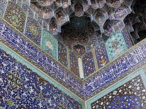 Detalle entrada Oratorio del Shah, Isfahan, Iran