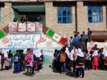 colegio Kurdistán iraní