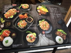 【買い物】ガモンホスピタル(Kamol Hospital)の周辺情報〜お店、地図〜