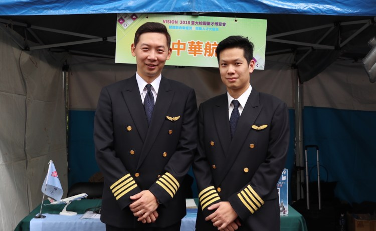 china airlines pilots