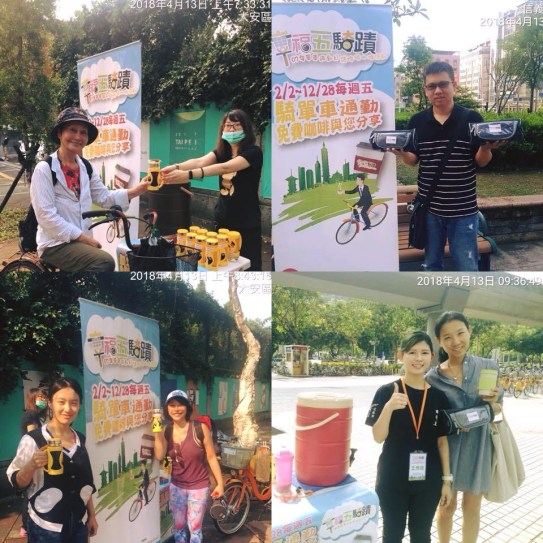 Bike commuters enjoying their free coffee at the event booths around Taipei City. (Photo taken from 單車通勤日請你喝咖啡 Facebook page.)