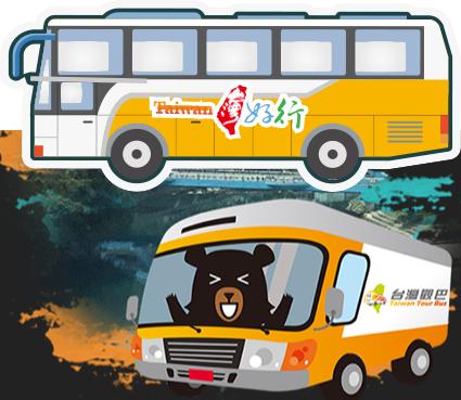 tw-bus