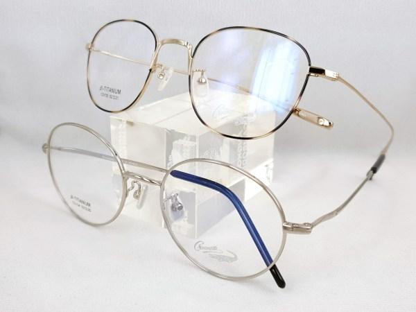民視眼鏡品牌Crocodile純鈦_200102_0002