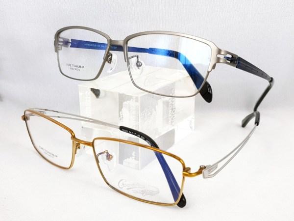 民視眼鏡品牌Crocodile純鈦_200102_0010