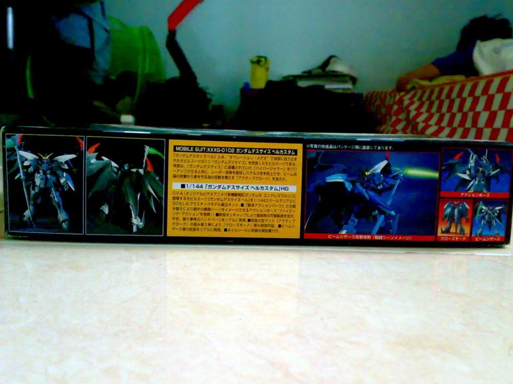 1/144 HG(FA) XXXG-01D2 Gundam Deathscythe Hell Custom (2/6)