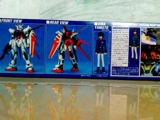 Non Grade 1/100 scale Aile Strike Gundam (2/6)