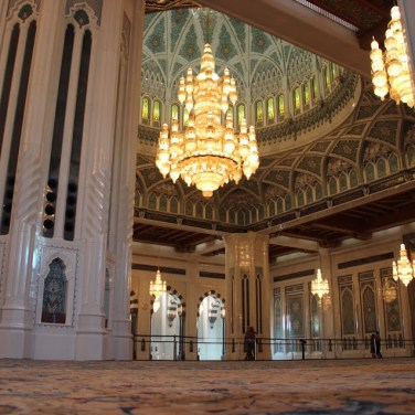 Muscat Central Mosque - The second largest Chandelier in the world