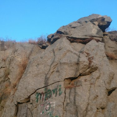 Mpape Crushed Rock, Abuja - Photo by Eyes of a Lagos Boy