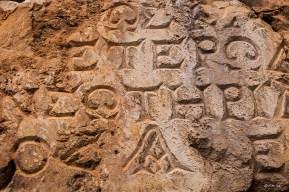 Engraved Text on Tomb, Acropolis Hill. Tlos Fethiye Turkey. Colour. P.Maton 06/09/2014 eyeteeth.net