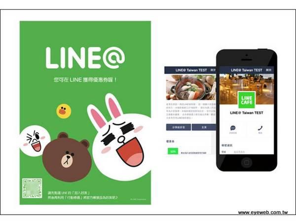 line-049